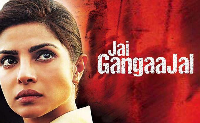 Jai-Gangaajal